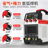 Lingyang WS-200A 250A 315A inverter DC stainless steel 220V welding / argon arc welding dual-purpose welding machine