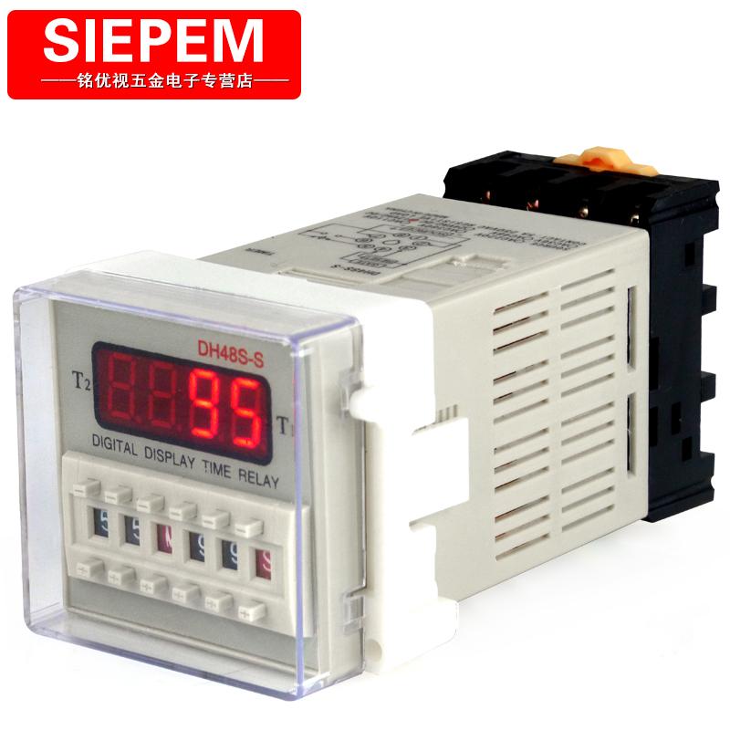 循环时间继电器 12V 24V 220V 380V 数显循环控制时间继电器 S DH48S