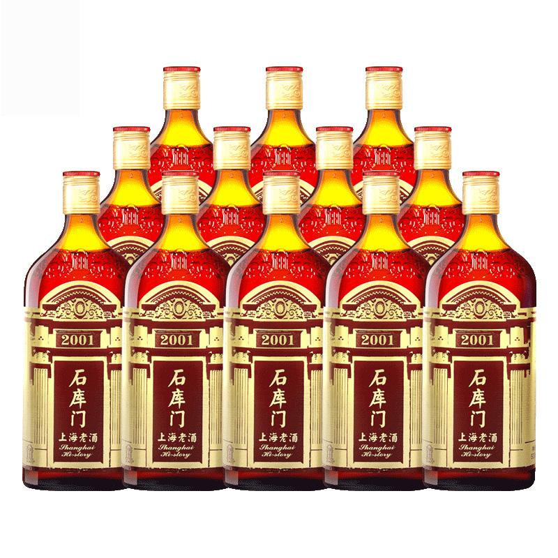 整箱黄酒 瓶家庭量贩装 12 500ml 红标 上海老酒 石库门黄酒