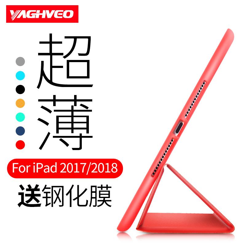 苹果2019新款iPad mini5保护套软超薄1硅胶后壳三折pro 9.7英寸10.5全包2018老款iPad2平板air3迷你4网红pad6