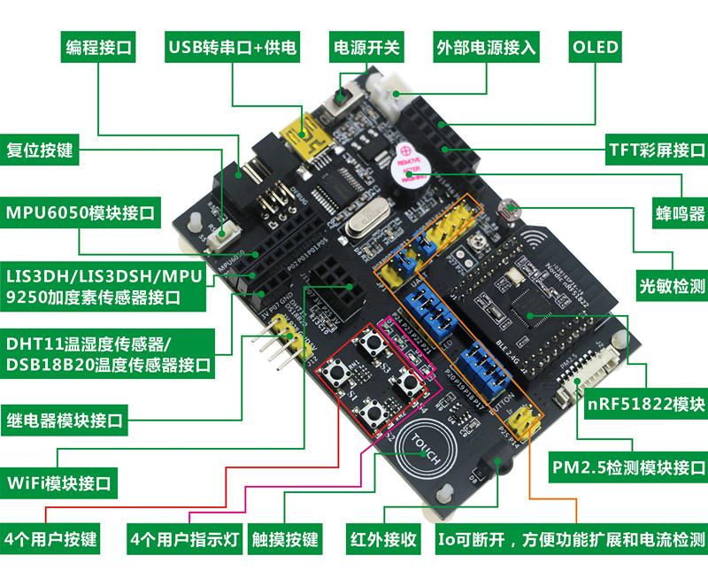 nRF51822 QFAC 开发板 蓝牙 ble4.0 4.1开发板 百度手环微信平台