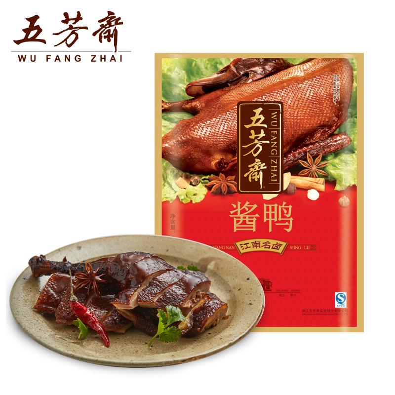 五芳斋卤味私房菜 嘉兴特产600克酱鸭酱板鸭真空鸭肉熟食开袋即食
