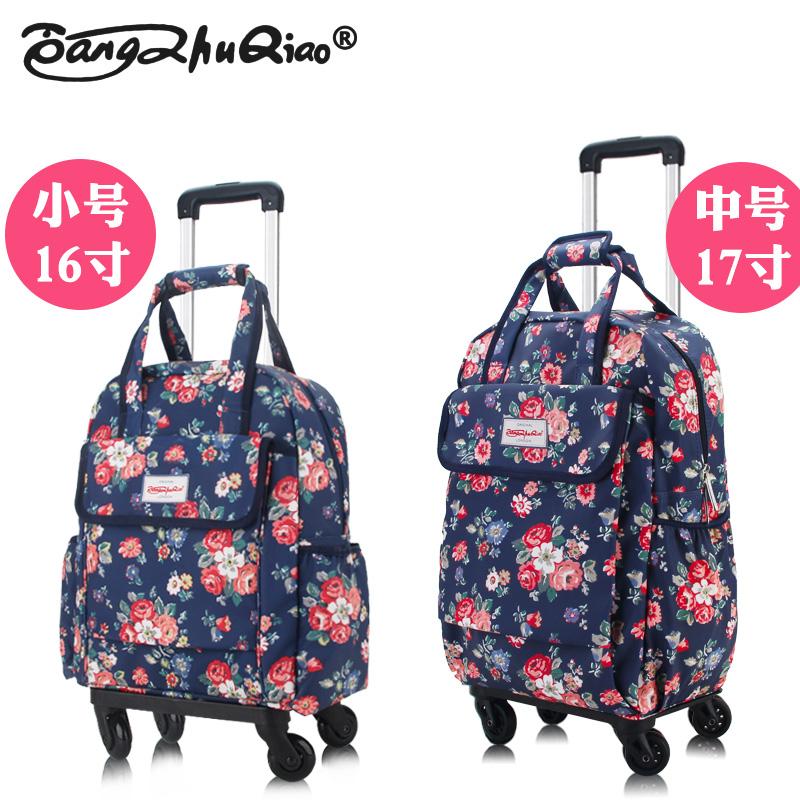 16寸17寸20寸登机防水印花手提万向轮拉杆包旅行短途行李袋女包