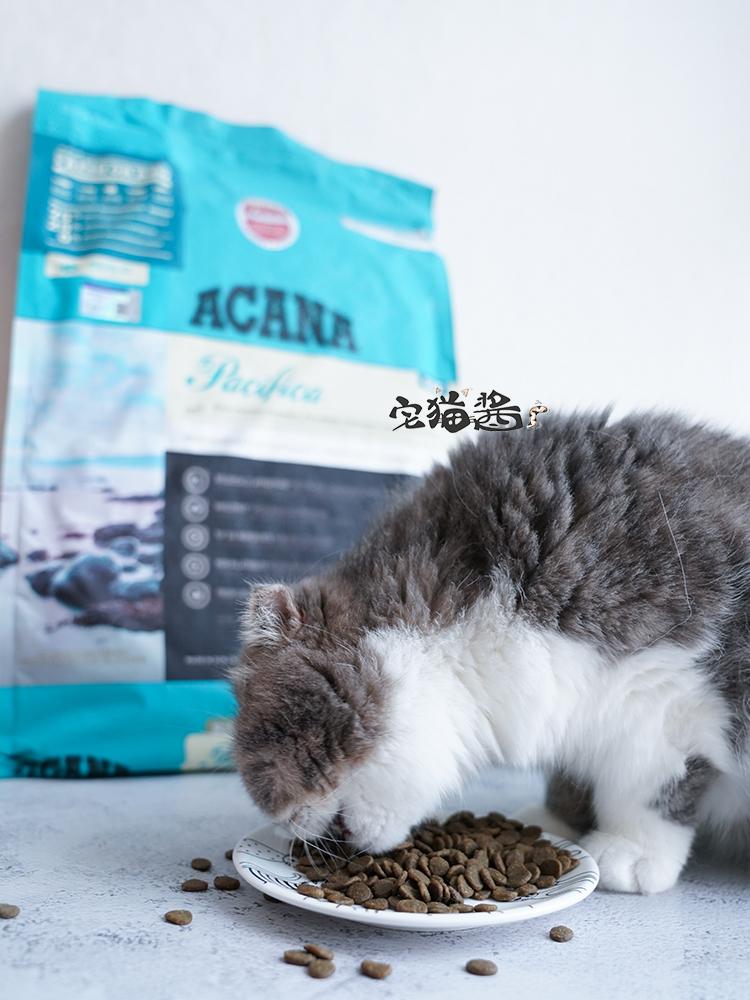 宅猫酱 爱肯拿无谷猫深海鲜鱼1.8进口天然粮猫粮宠物粮优惠券