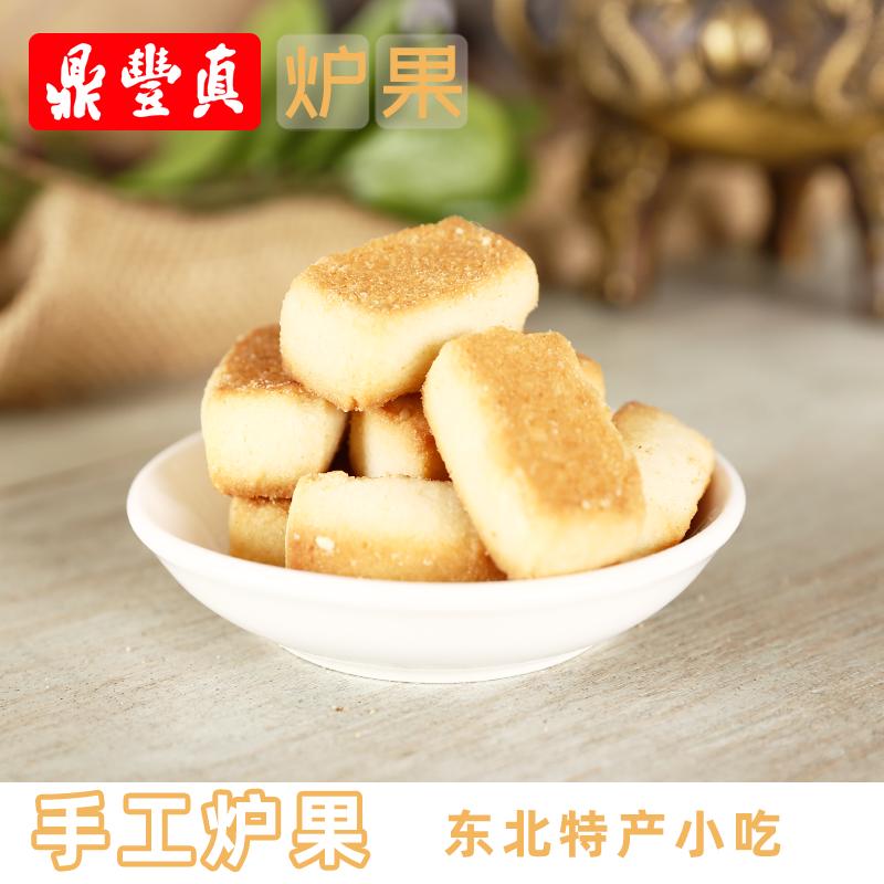 鼎丰真炉果传统手工点心怀旧零食糕点小吃长春特产老式脆饼干260g