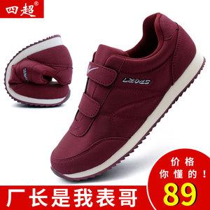 中老年运动鞋女冬软底四超健步鞋防滑旅游鞋爸爸妈妈鞋老人鞋子男