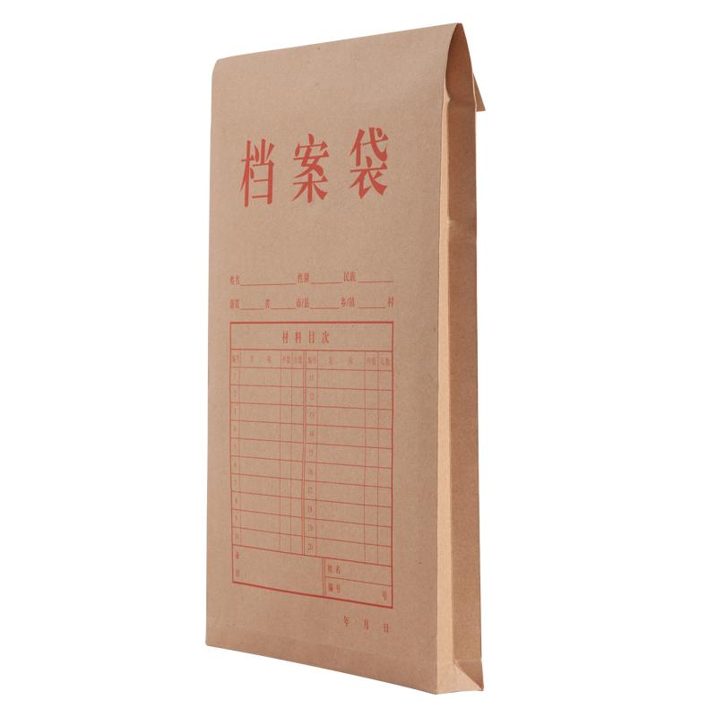 齐心AP-123本色牛皮纸档案袋A4竖式收纳投标文件袋批发资料袋50个