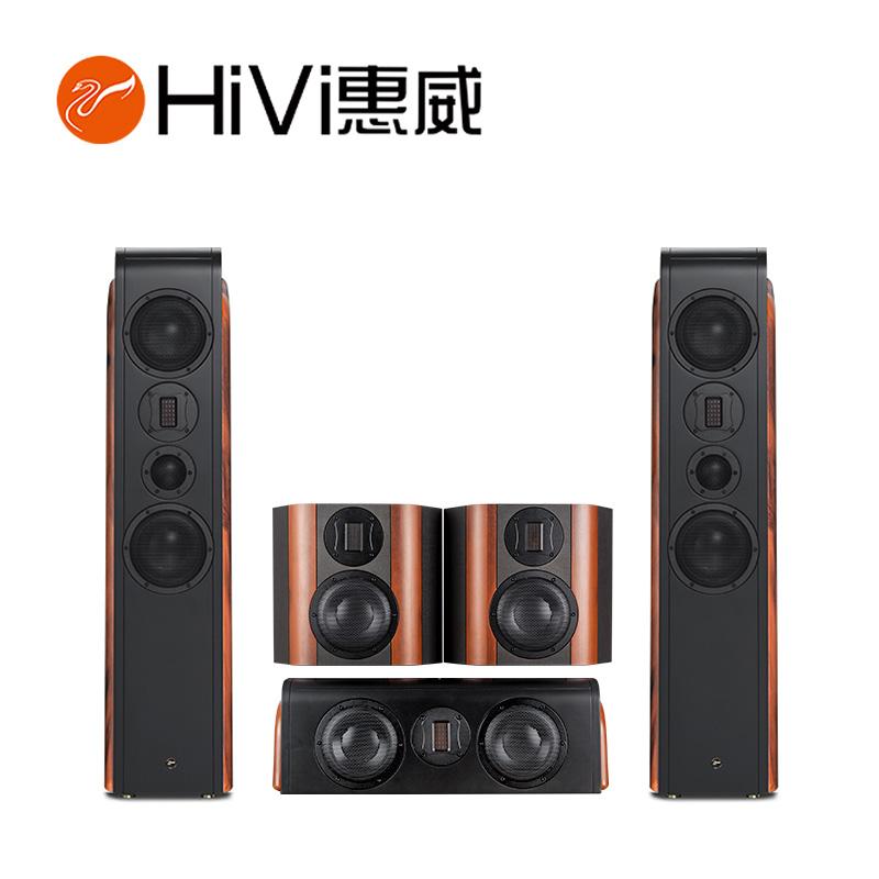 环绕音箱套装 5.1 家庭影院音响套装客厅家用 D3.2MKII 惠威 Hivi