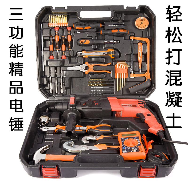 捷顺家用工具套装五金工具箱电工木工维修带电钻家庭手动组合