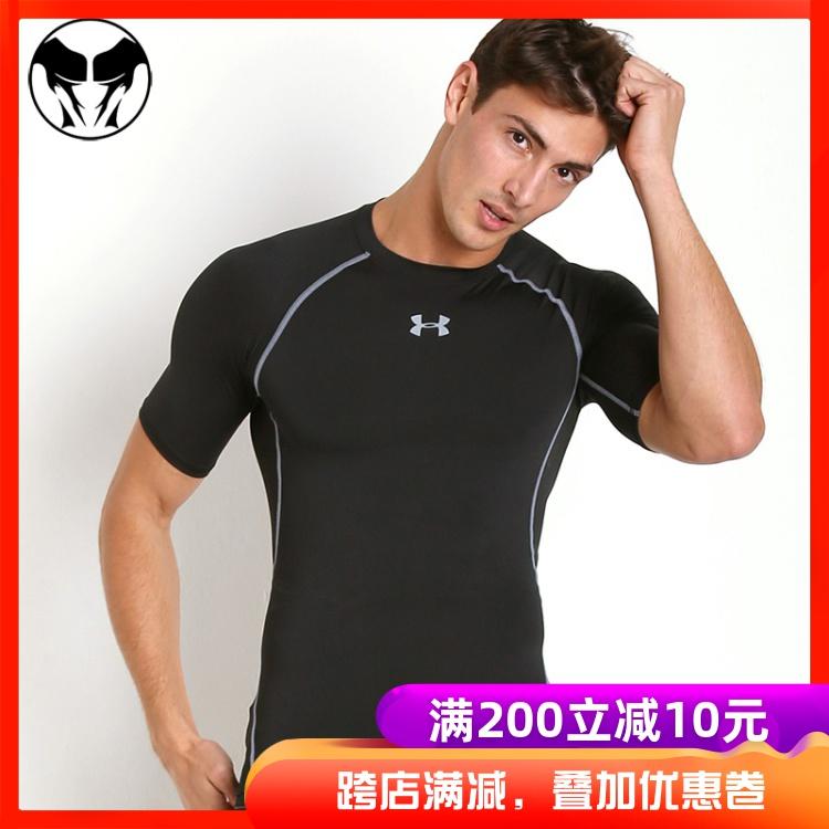 Under Armour 安德玛UA男紧身衣短袖运动健身跑步速干透气1257468