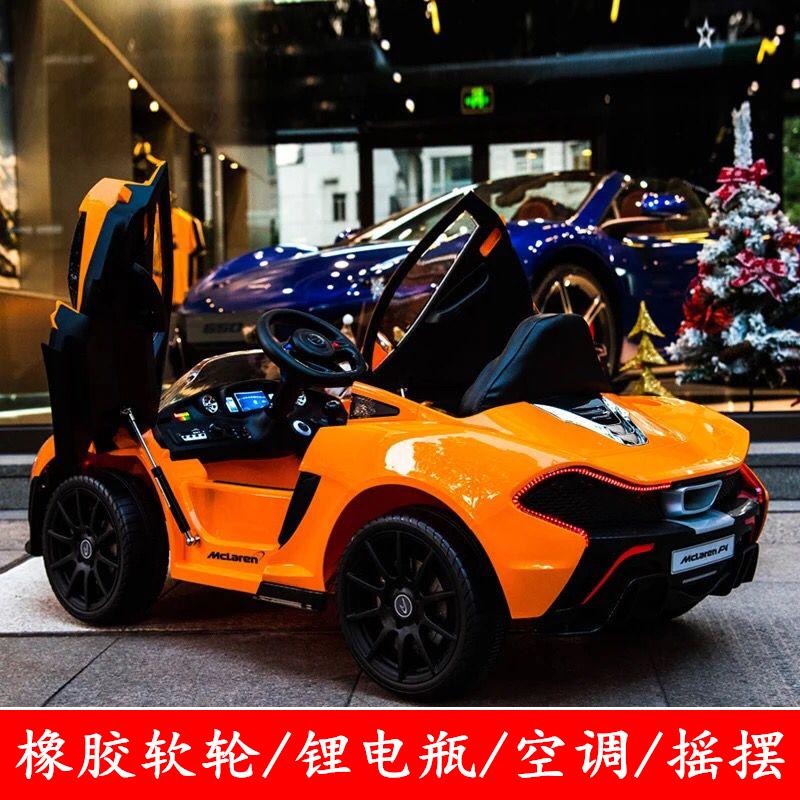 迈凯伦儿童电动车四轮摇摆带空调带遥控宝宝玩具车可坐人小孩汽车