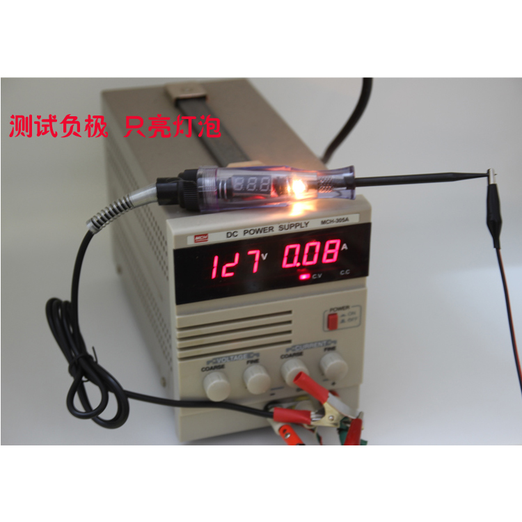 汽车检修多功能维修直流测试电笔数字显示电压灯泡指示灯线路检修