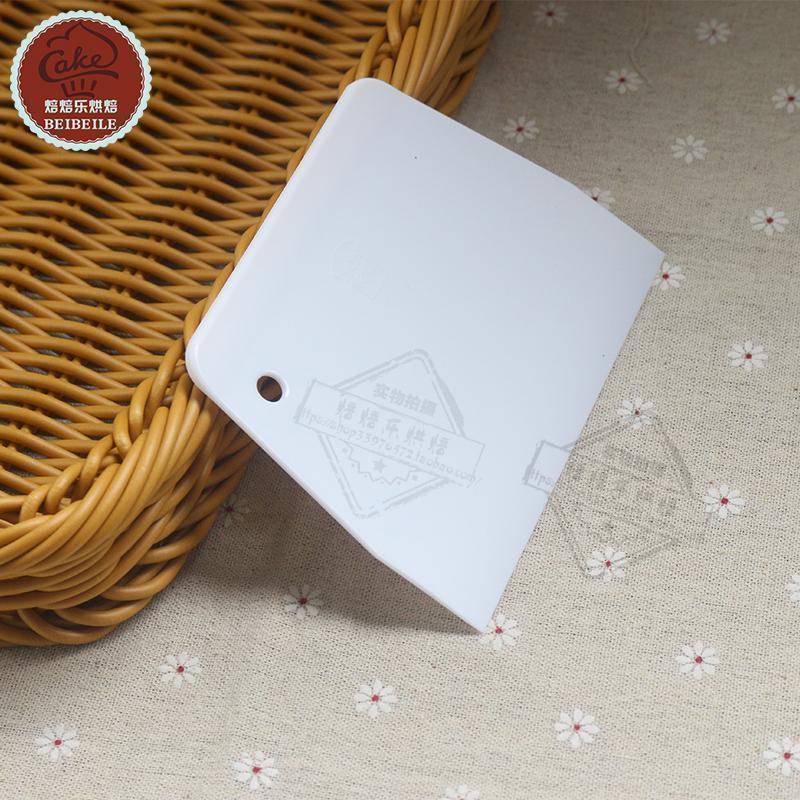 三能烘焙器具 白色梯形刮板SN4052 蛋糕奶油刮刀 刮平刀4051