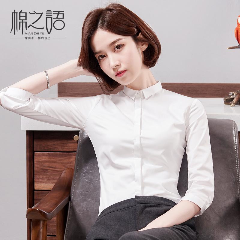 白衬衫女秋季职业半袖上衣工作服韩范商务修身中袖衬衣女