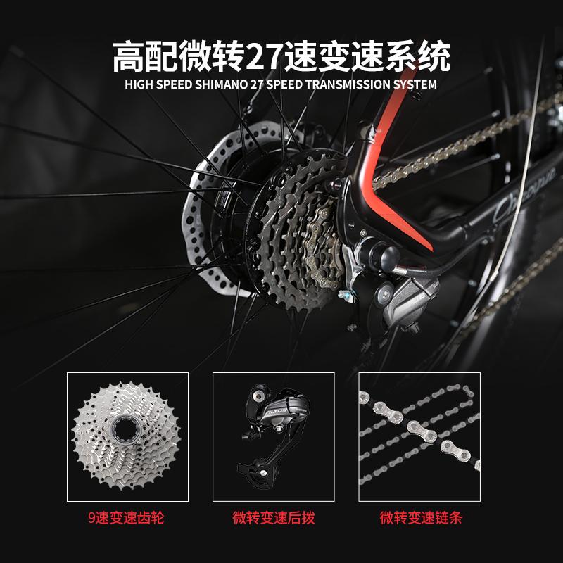 正步代步车成人电动车减震变速助力山地车锂电池越野自行车电瓶车