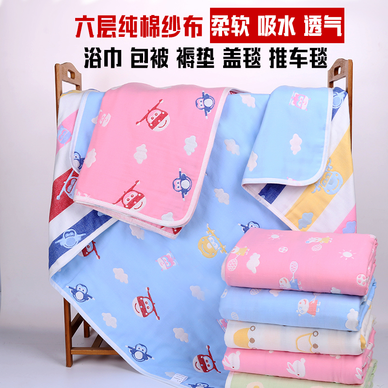 纯棉婴儿浴巾 宝宝新生儿童洗澡6层纱布被子盖毯毛巾被 一巾多用