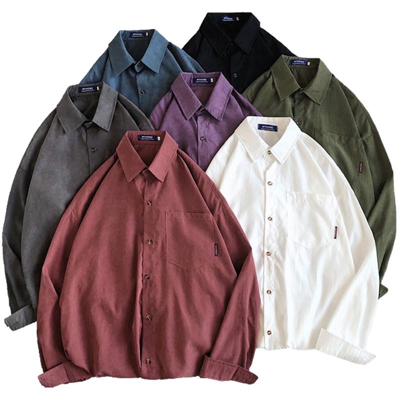 长袖衬衫男秋冬新款宽松纯色休闲打底衫港风潮牌大码帅气学生衬衣