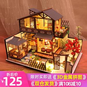 生日礼物古风日式diy小屋中国风别墅手工制作小房子拼装创意模型