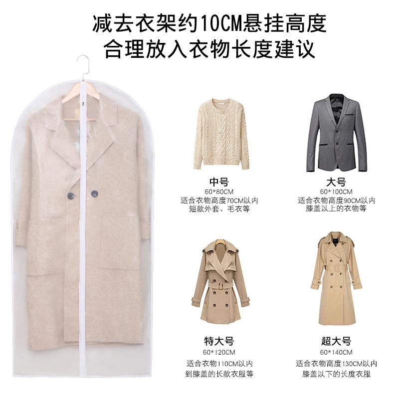 衣服防尘罩家用挂式衣物防尘套透明大衣西装套子挂衣袋防尘袋衣罩