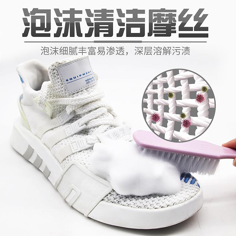 小白洗鞋神器一擦白清洗剂擦鞋泡沫网面白鞋清洁球鞋增白刷鞋免洗