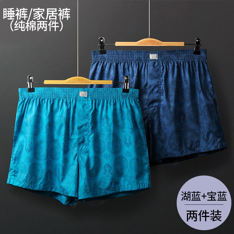 七匹狼睡裤男士纯棉薄款五分宽松家居裤沙滩全棉夏季男生睡衣短裤