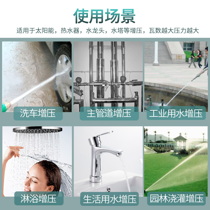 增压泵家用全自动220V自吸泵自来水管道加压力泵水井抽水机吸水泵