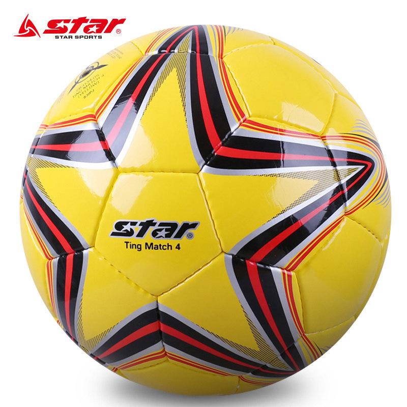 STAR世達韓國足協認證成人兒童比賽PU足球手縫4號SB3134買一送三