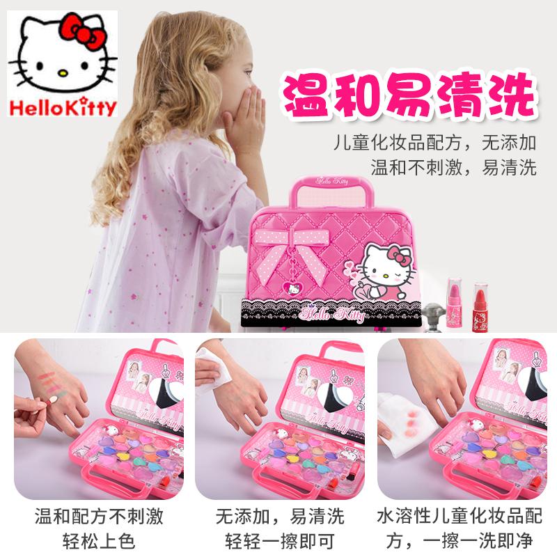 凯蒂猫儿童化妆品套装女孩口红玩具女童4-6岁美妆公主口红彩妆盒