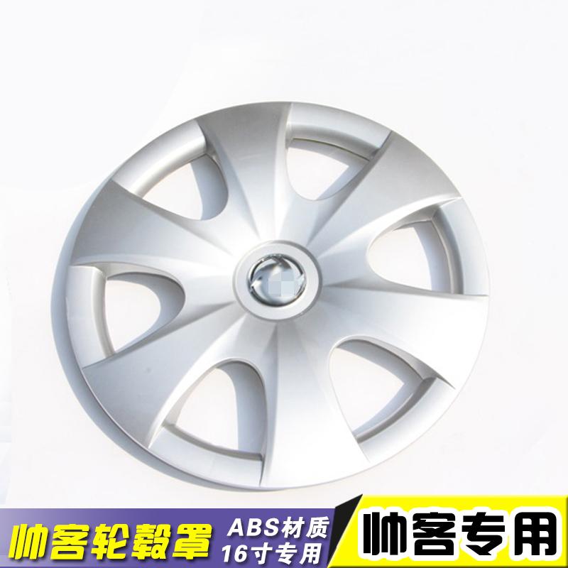 专用于东风帅客轮毂盖郑州日产帅客轮毂罩钢圈轮毂盖专车配件改装