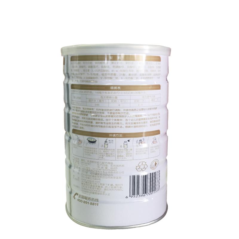 高原之宝新鲜牦牛乳粉适12-36月龄幼儿宝宝三段配方奶粉454g罐装