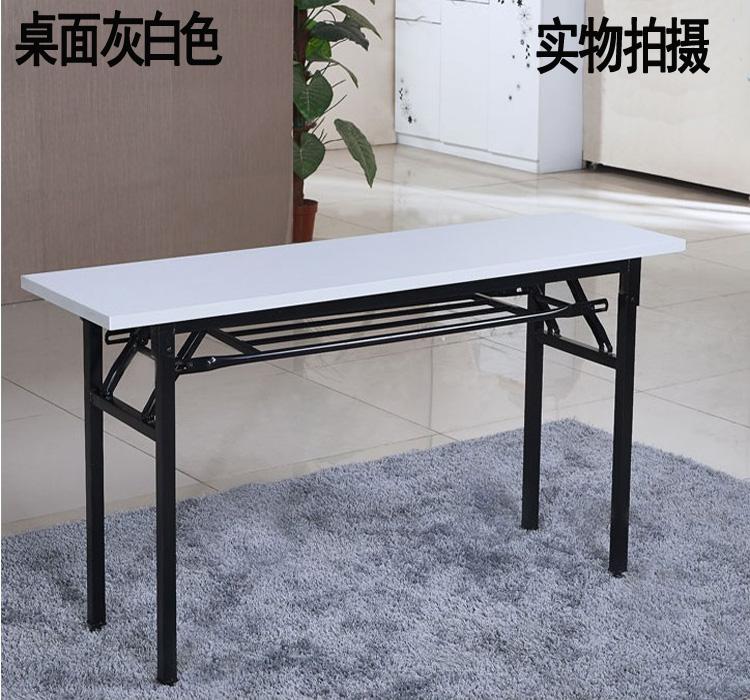 折叠会议桌子简易长条桌钢木课桌椅培训桌电脑办公桌子活动桌会议