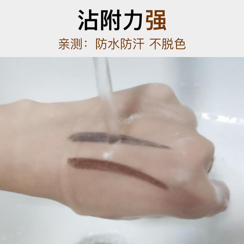 亲恩孕妇眉笔孕妇专用双头无添加防水防汗哺乳孕期用的彩妆化妆品