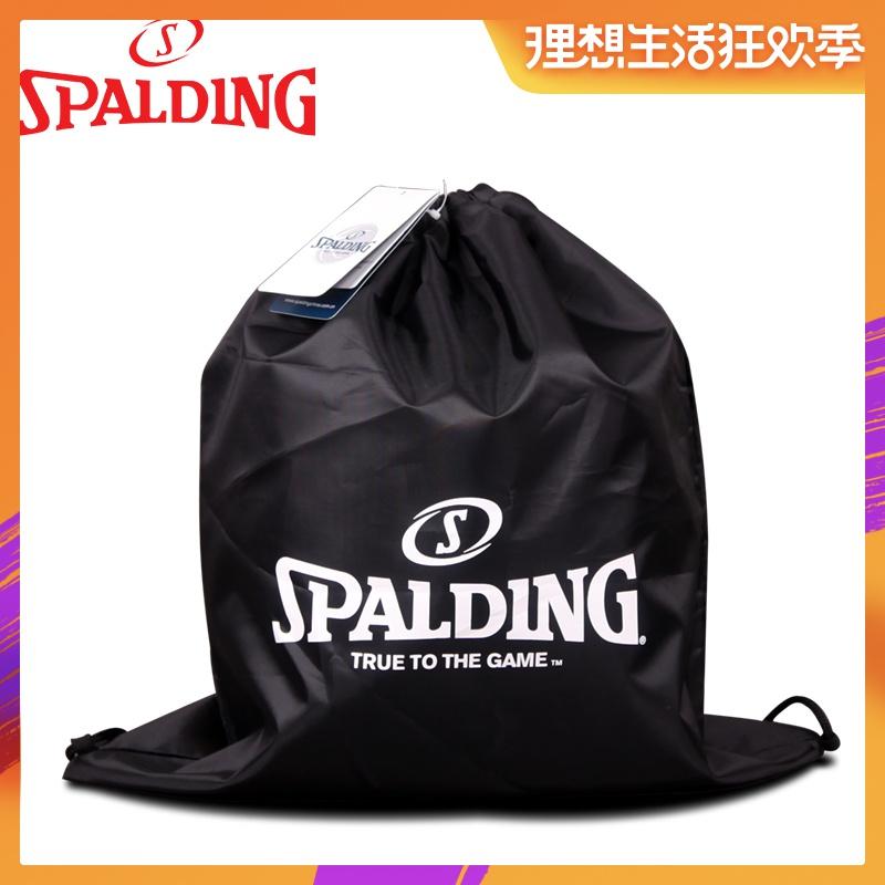 正品spalding/斯伯丁籃球包 球包球袋揹包 30024-01/30024-03