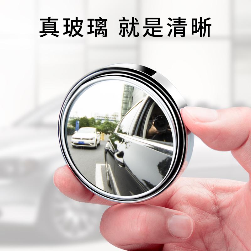 汽车后视镜小圆镜流氓反光镜盲点辅助镜360度高清盲区广角倒车镜