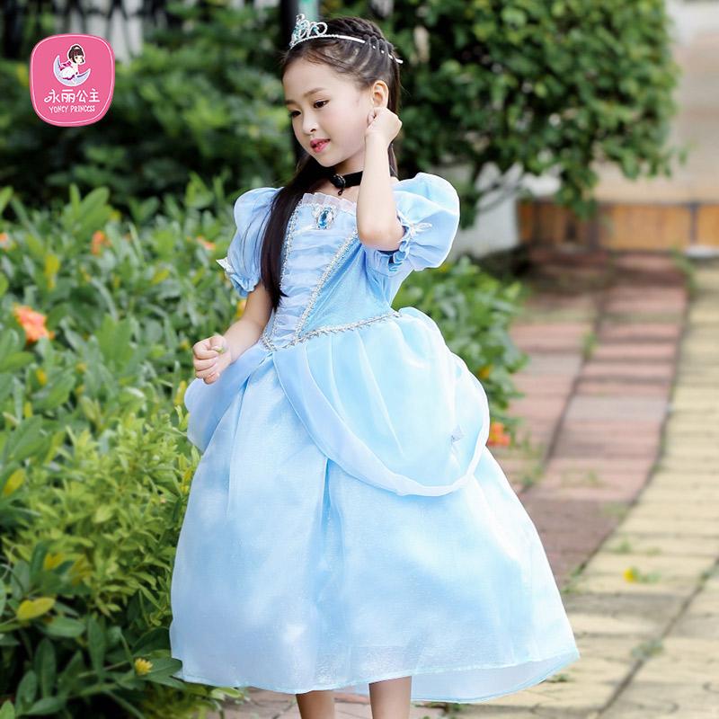 永麗兒童主持鋼琴演出服藍色女童禮服婚紗裙高階仙蒂灰姑娘公主裙