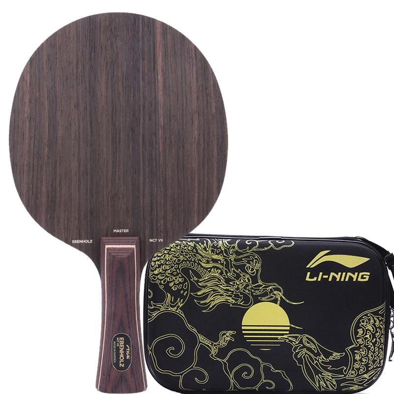 斯蒂卡乒乓球拍黑檀7 专业级球拍进攻型纯木黑檀5枫木7斯帝卡底板