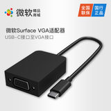 Microsoft Surface Book2/Go USB-C to VGA adapter to video original country line