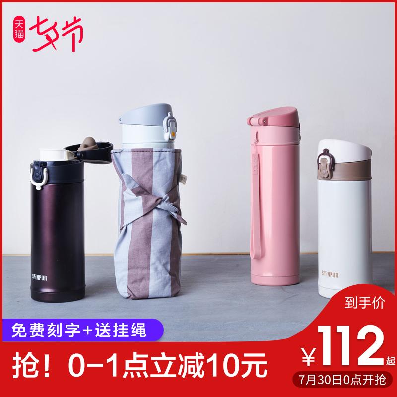 日本SHINPUR象普保溫杯 女水杯高檔杯子刻字學生不鏽鋼茶杯定製男