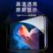 苹果7plus钢化膜iphone/6/6s抗蓝光7/8/plus全屏覆盖手机膜玻璃水凝保护高清防指纹7p/8p手机贴膜六七i7八i8