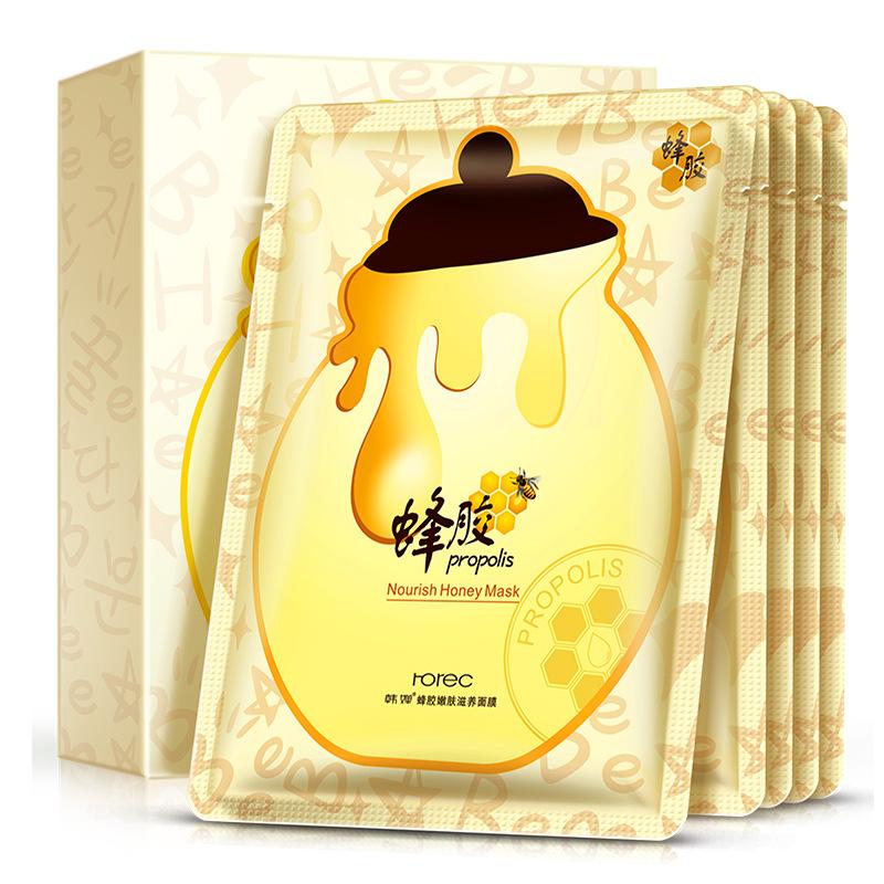 韩婵蜂胶嫩肤滋润面膜5片盒装竹炭控油补水保湿水滢净肤黑面膜-给呗网