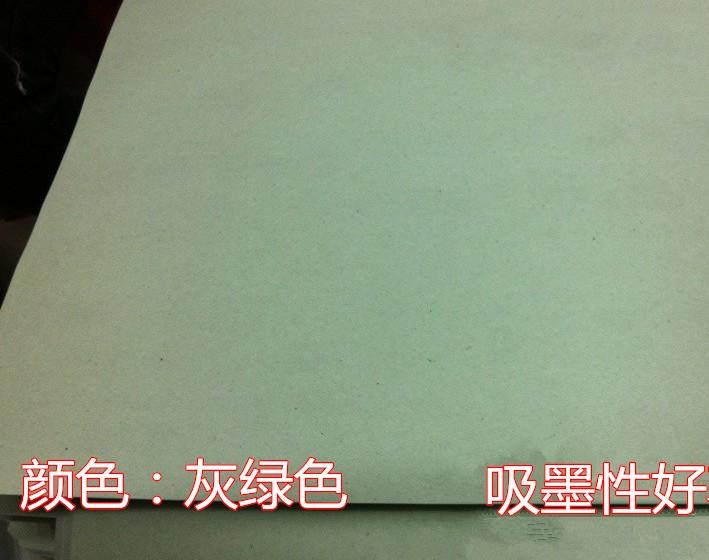 95张装灰绿色大演算纸8K考试试卷纸草稿纸免邮学生用考研专用护眼