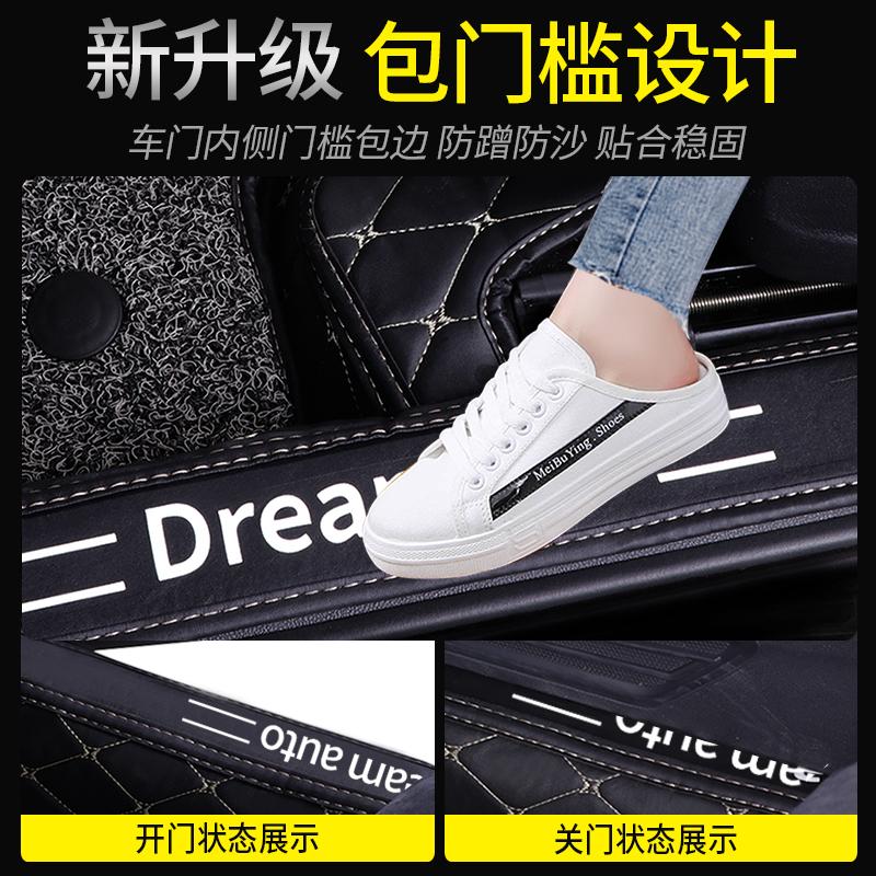 比亚迪E5专用脚垫2016/2017新款BYDe5专用全包围丝圈汽车脚垫E5