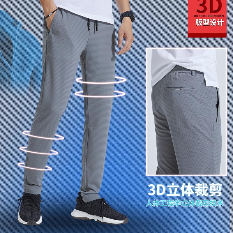 夏季超薄款冰丝夏裤子男士休闲裤透气宽松网眼镂空调针织速干运动