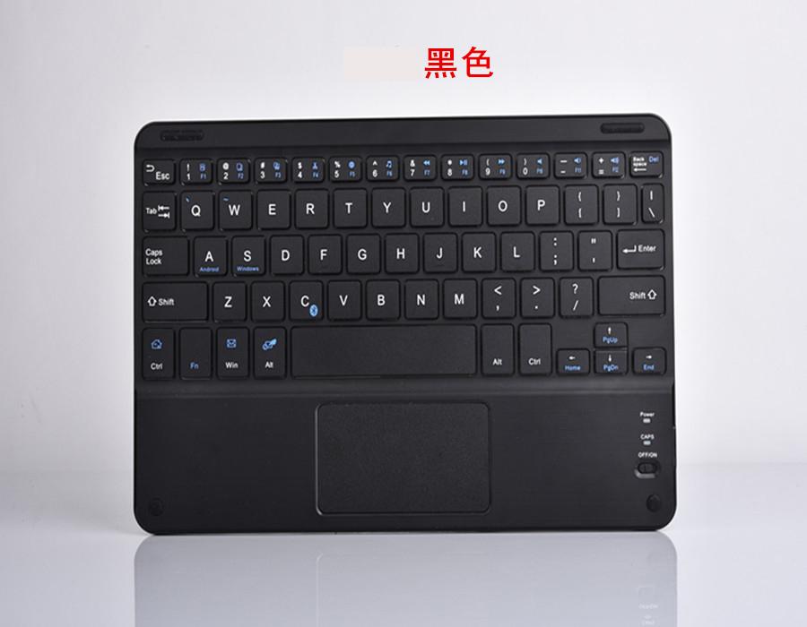 9寸10寸无线超薄蓝牙键盘带触控鼠标键盘手机平板通用蓝牙键盘