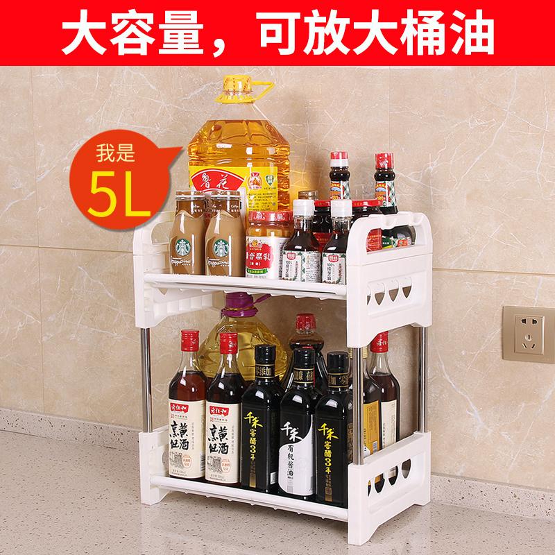 厨房置物架油盐酱醋收纳神器台面调味品料罐调料架子盒瓶转角佐料主图