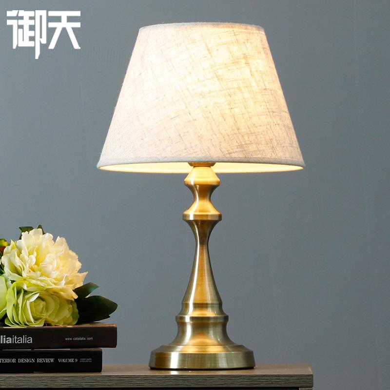 美式台灯卧室床头灯简约现代床头台灯卧室台灯浪漫温馨床头灯家用