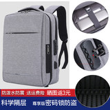 Apple Asus Dell Shenzhou Huawei Glory Laptop Backpack 16.1 Inch 14 Inch 15.6 Inch 17.3 Lenovo Xiaomi HP Business Casual Men and Women Laptop Backpack