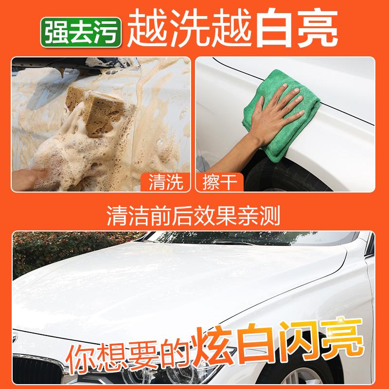 龟牌洗车液白车专用强力去污白色汽车镀膜上光泡沫水蜡用品黑科技