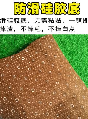 货车东风柳汽乘龙H5货车用品改装饰内饰仪表台绿色草坪防晒避光垫