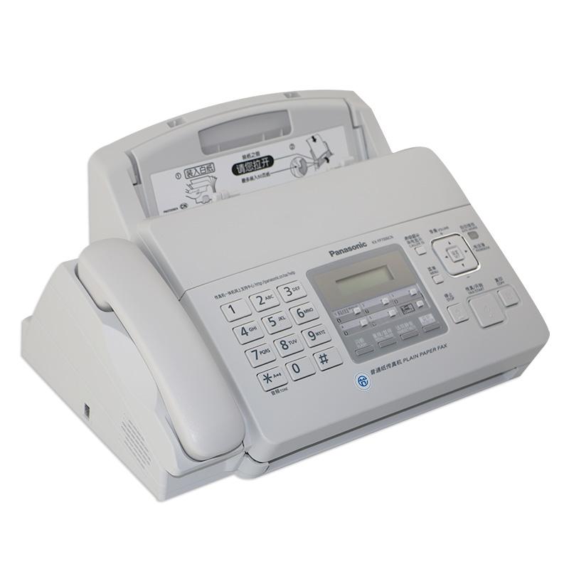全国联保松下7009原装正品普通纸A4中文显示电话传真机一体机无纸接受复印替7006cn